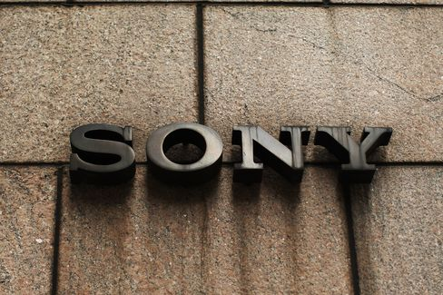 Sony to Sell U.S. Headquarters to Chetrit Group for $1.1 Billion
