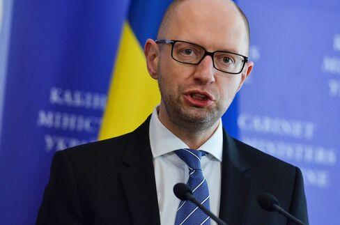 Prime Minister of Ukraine Arseniy Yatsenyuk during his