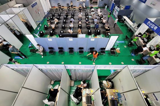 S. Korea Sees 50% of Population Fully Vaccinated by End-Sept