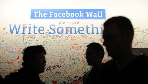 Facebook Friends Fronting Debt Collectors Draw U.S. Regulation