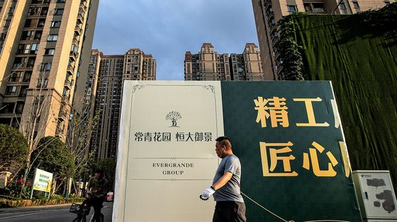 PBOC Vows 'Healthy' Property Market Amid Evergrande Crisis