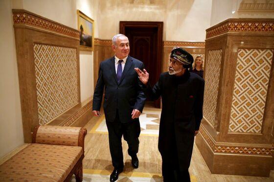 Treat Israel Like Other States, Oman Says