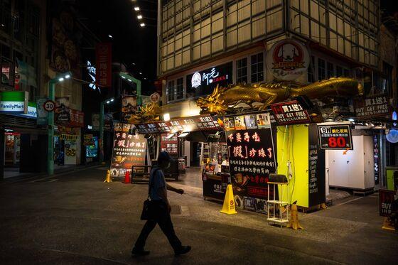 Areas Traders Focus On as Taiwan Lockdown Risk Looms