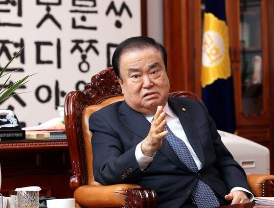 South Korean Lawmaker Won't Apologize for Japan Emperor Remarks