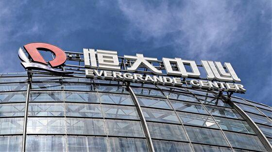 Evergrande NEV Ends Proposed Shanghai Star Board Listing