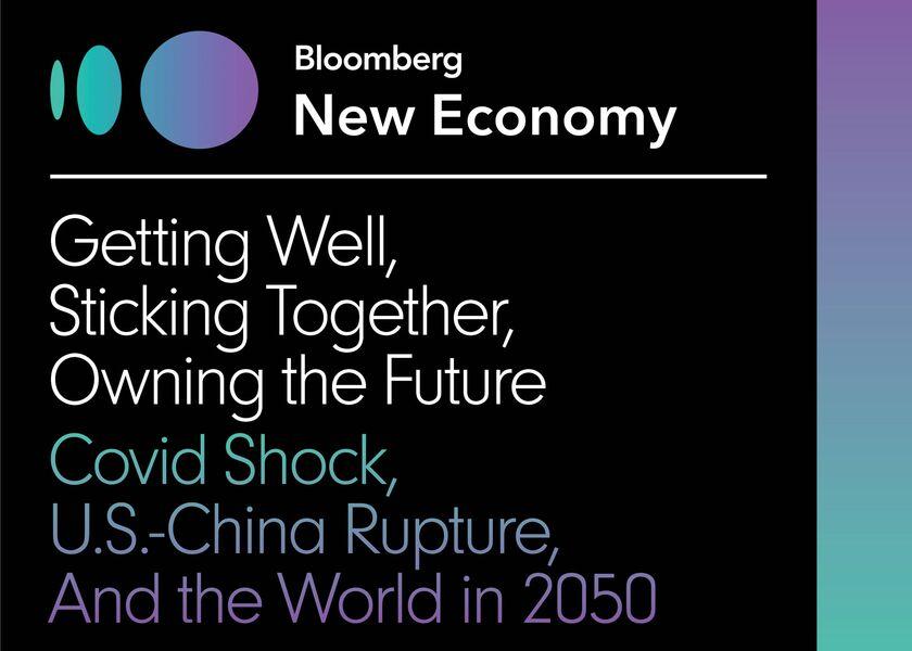 relates to Bloomberg Economics