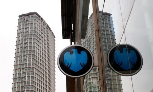 Barclays Libor Decline Conflicts With Swaps