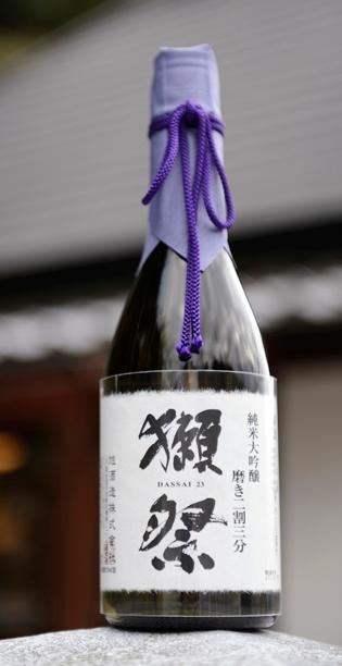 Asahi Shuzo's high-grade Dassai 23 sake ($300) is among the priciest on the market