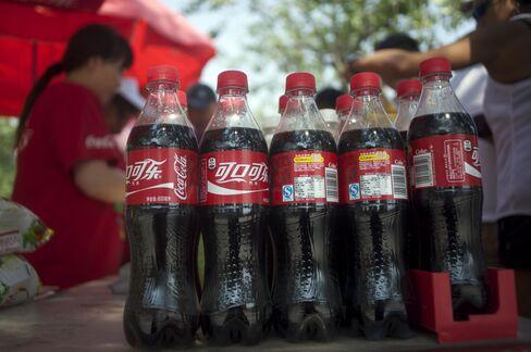 Coca-Cola Profit Tops Analysts' Estimates