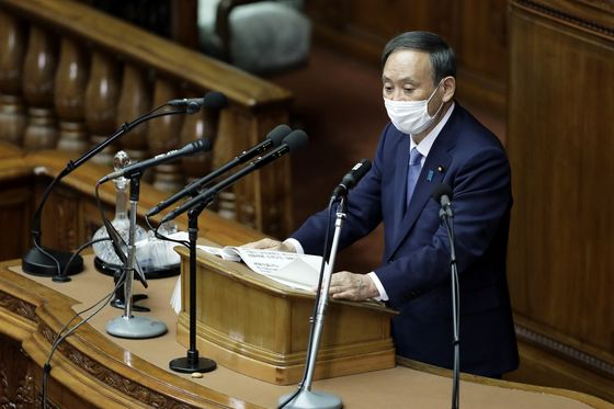 Japan Pledges Net-Zero Emissions by 2050 Without Clear Roadmap