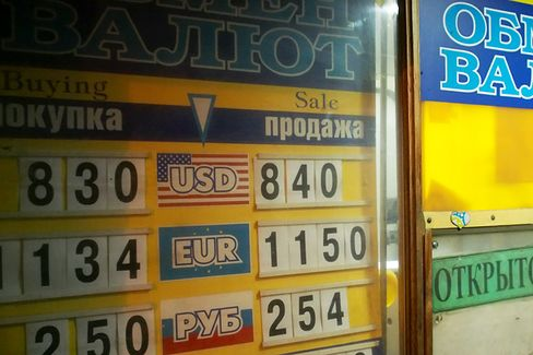 The Latest Danger in Ukraine: A Currency Crash