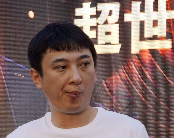 Wanda Tycoon's Son Settles With Creditors After Startup Collapse