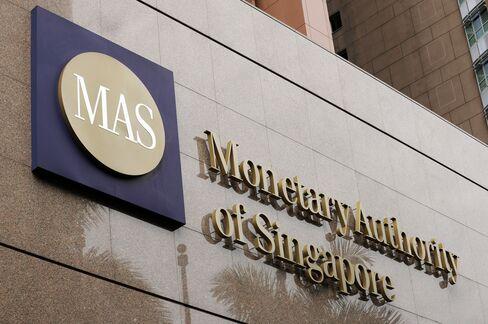 The Logo Of The Monetary Authority of Singapore