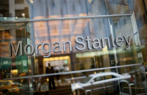 Morgan Stanley Leads Busiest Day for Bank Bond Sales in 2 Months