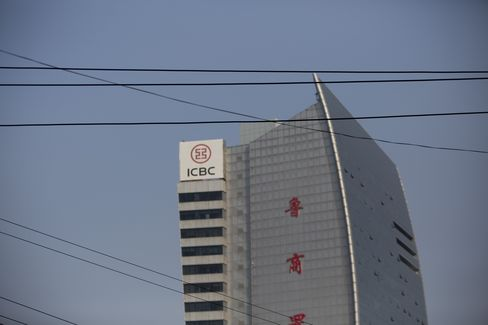 An ICBC Tower Stands in Jinan