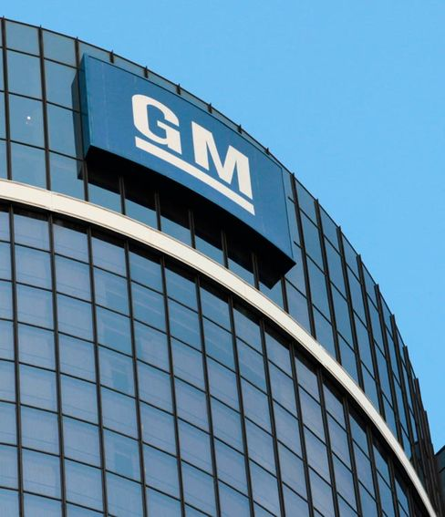General Motors Says Total Offering Size Is $23.1 Billion