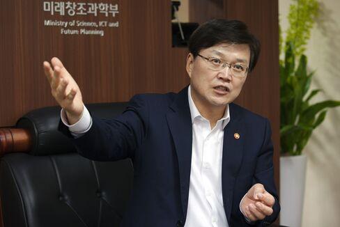 Choi Yang Hee