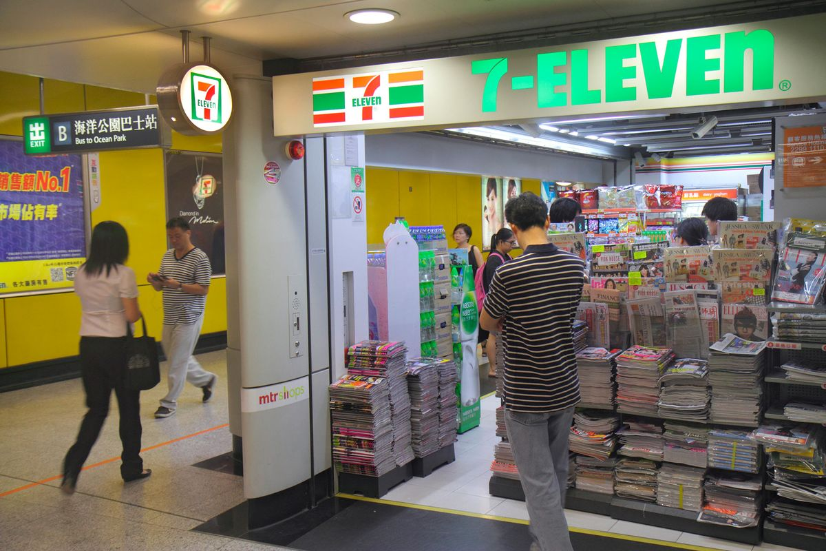 One Yuan Now Buys Just One Hong Kong Dollar -- in 7-Eleven
