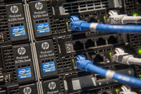 HP Server Tower