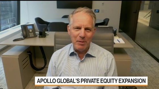 'It Is Quite Spotty': Apollo Sees Lack of Distress Persisting