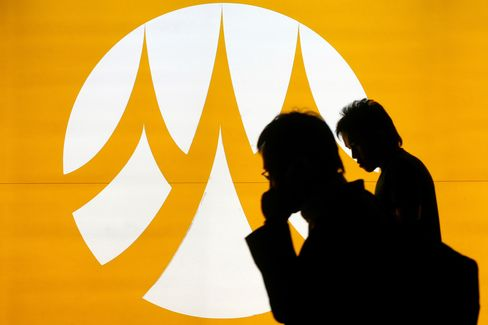 Mitsubishi UFJ Said to Seek Deal for Bank of Ayudhya in July