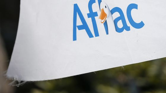 Aflac Expects Claims to Increase With Covid-19 Hospital Visits