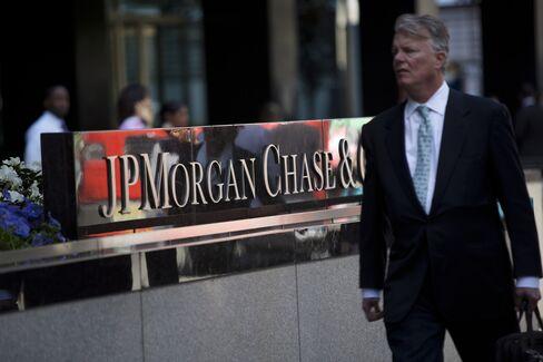 JPMorgan's Alabama Debt Debacle Set to Cost Bank $1.6 Billion
