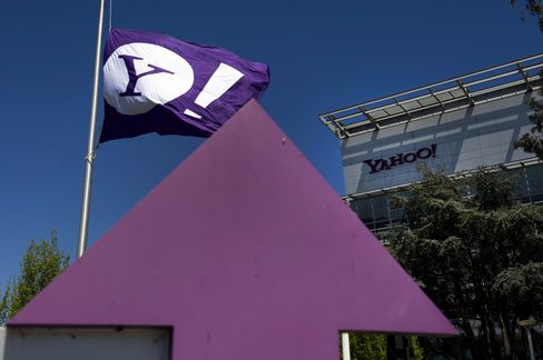 Yahoo Received Up to 13,000 Data Requests From U.S. Authorities
