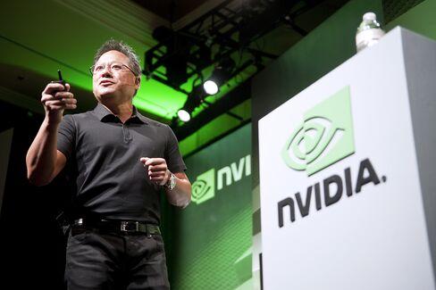 Nvidia Sales Forecast Misses Estimates