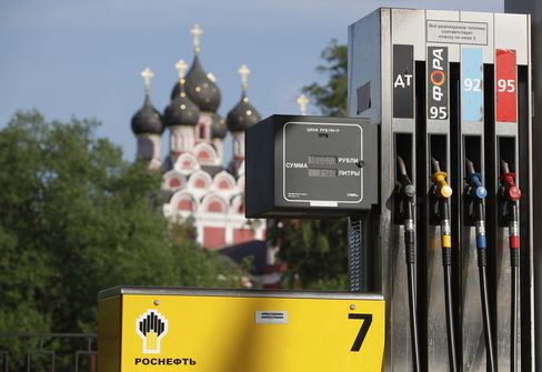 Rosneft Narrowing Gap to Exxon on Buyout Deal