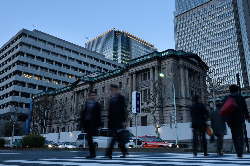 Tiny Rise in Japan's Inflation Leaves It Well Below BOJ's Goal
