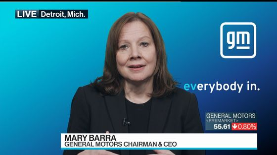 GM Profit Outlook Signals Note of Caution on Chip Dearth