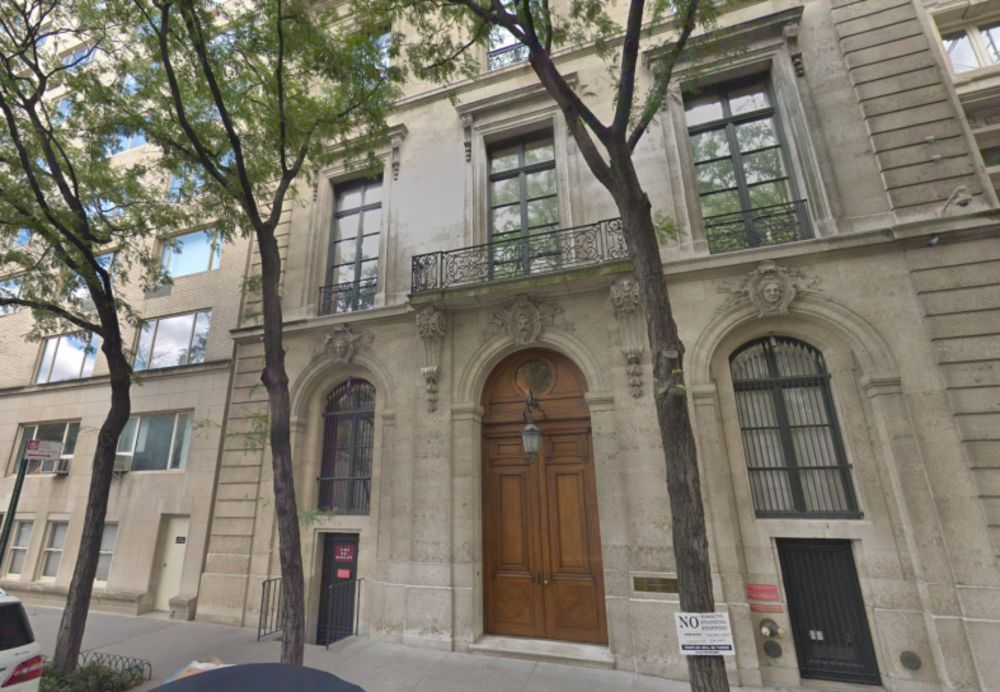 Epstein Bids for 'Gilded Cage' That Housed Madoff, Strauss-Kahn