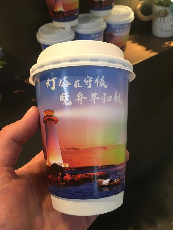 Huawei Brews Up Another PR Gimmick: 'Meng Come Home' Coffee Cups