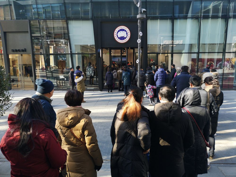 canada goose flagship store