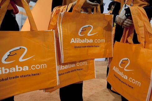 Yahoo-Alibaba Talks Falter