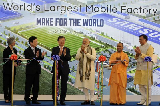 World's Largest Mobile Phone Factory Set to Open in India