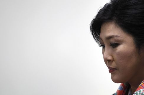 Ousted Thai Prime Minister Yingluck Shinawatra