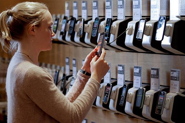 Hidden Phone Discounts