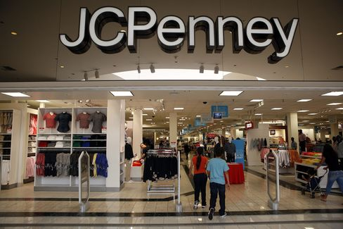 J.C. Penney Store
