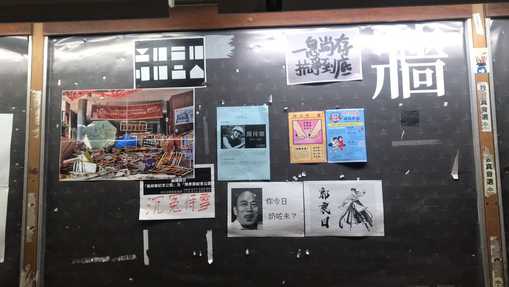 relates to Hong Kong Campus Rocked by Protest Becomes 'Prison' a Year Later