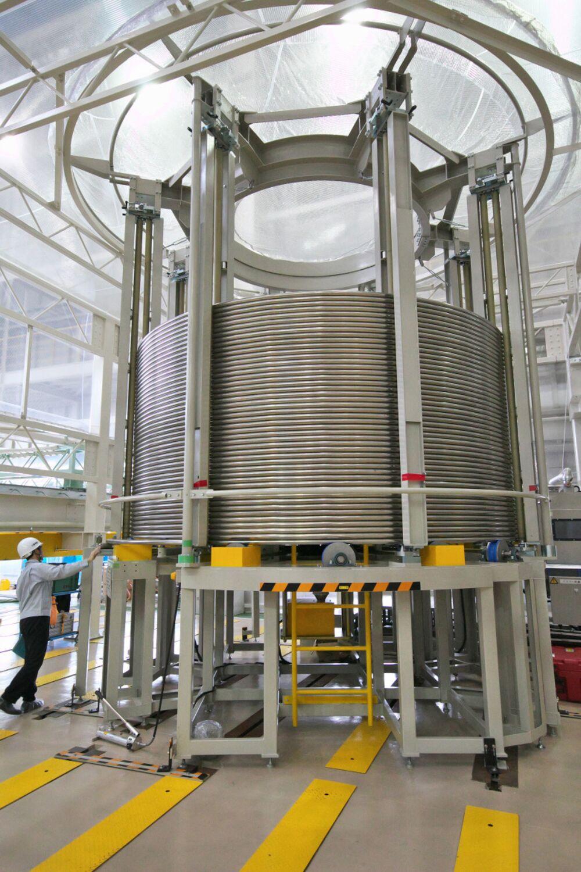 Fusion reactor io