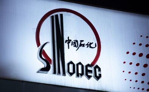 Sinopec Sued by Hong Kong Businessman for False Imprisonment