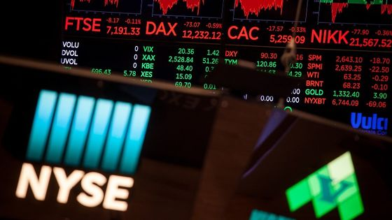 U.S. Stocks Drop on Worry Over Trade Deal's Timing: Markets Wrap
