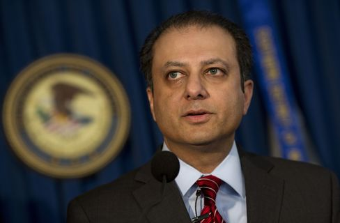 U.S. Attorney for Southern District of New York Preet Bharara