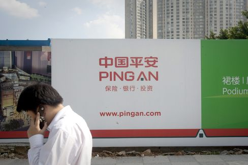 HSBC Sells $7.4 Billion Ping An Stake to Billionaire Dhanin