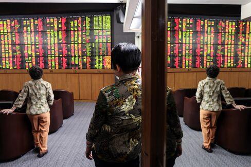 Asia Plus Securities Pcl Headquarters