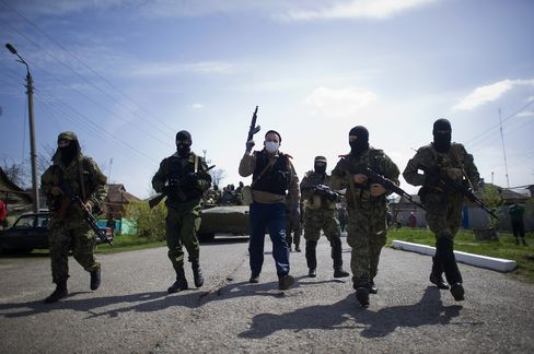 Armed Pro-Russian Activists