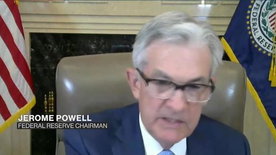 Powell Pushes Back on Concerns of Prices Rising, Overheating