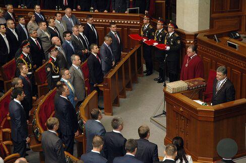 Ukrainian President Takes Oath
